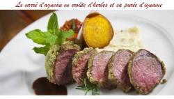 Manman'dlo Restaurant - Guadeloupe